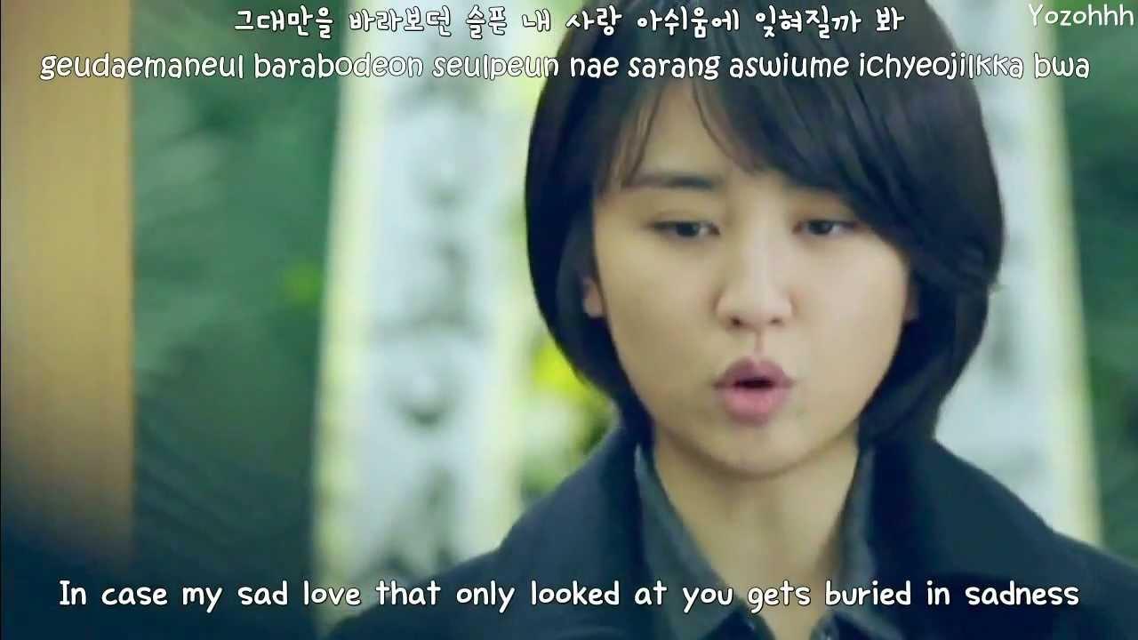 Its You Jung Eun Ji Of Apink