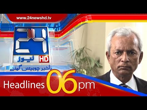100 Stories In 10 Minutes | 6:00 PM News Headlines | 28 Feb 2018 | 24 News HD