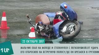 В Ульяновске схватили подростка, зарезавшего своего приятеля