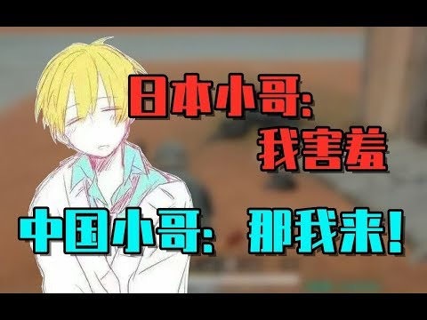 【Ninco酱】日本店员小哥哥,身高一米八 会打篮球 声音又温柔!