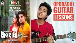 oporadhi mp3 song download