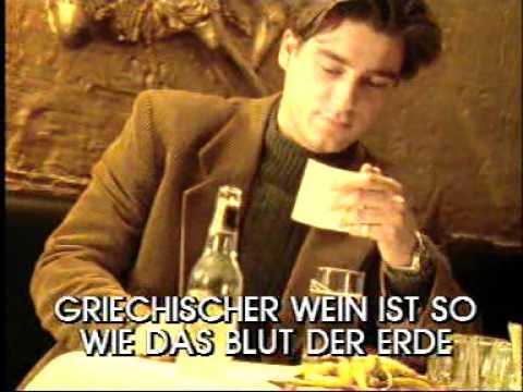 Karaoke   German Udo Juergens   Griechischer Wein