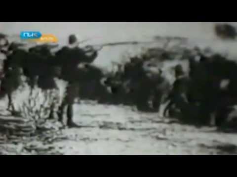 Геноцид армянского народа The Armenian Genocide