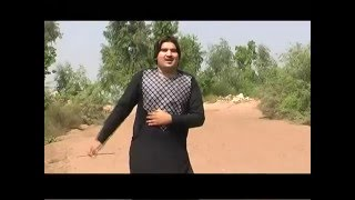 Bahadar Zeb New Very Sad Nazam 2016 - Che Maskhotan She