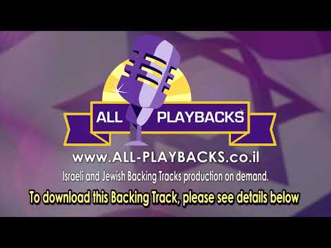 Unity for Justice    Backing Track   Karaoke