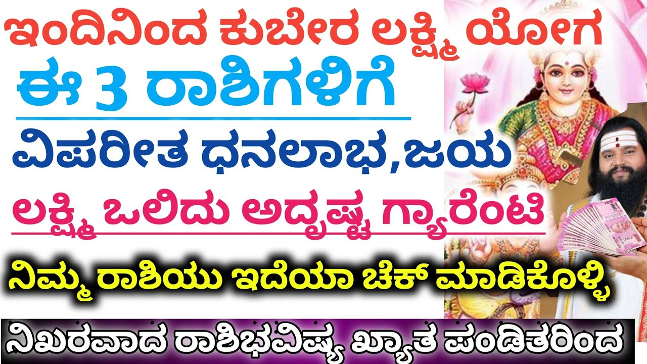 Do this thing with tulasi leaves Vykunta Ekadashi Day to get