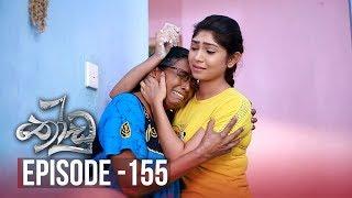 Thoodu | Episode 155 - (2019-09-20) | ITN Thumbnail