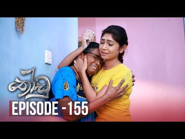 Thoodu | Episode 155 - (2019-09-20) | ITN