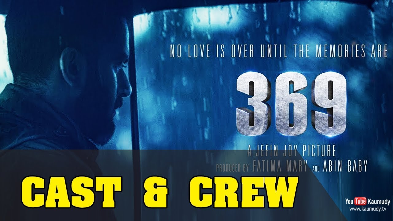 369 Malayalam Movie Cast and Crew | Film Box | Kaumudy TV