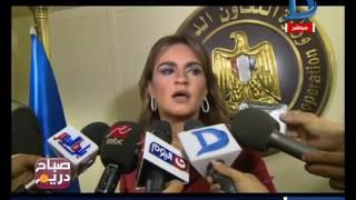 صباح دريم | وزيرة التعاون الدولى توقع 6 اتفاقيات مع الاتحاد الأوروبي