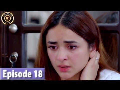Pukaar Episode 18 - Top Pakistani Drama