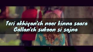 Awaaz (Lyrics) | Qismat | Ammy Virk | Sargun Mehta | Jaani | B Praak | Latest Punjabi Songs 2018