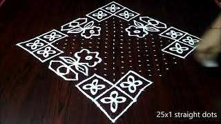 Latest simple koalm with 25x1  dots | muggulu designs | Easy,simple rangoli | easy kolam