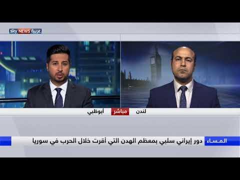 إيران تتحدى قرار هدنة مجلس الأمن وتلوح بالتصعيد في سوريا  - نشر قبل 2 ساعة