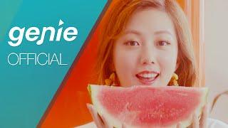 고나영 Koh Nayoung - 버킷리스트 Bucket List Official M/V - Stafaband