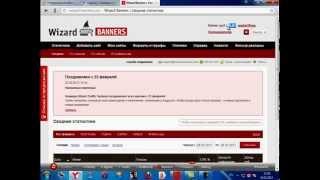 Как добавить рекламу на сайт uCoz как заработать не рекламе