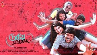 Touring Talkies Team Speaks About the Movie | Galatta Tamil