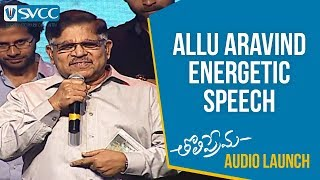 Allu Aravind about Pawan Kalyan Movie | Tholi Prema Audio Launch | Varun Tej | Raashi | Thaman S