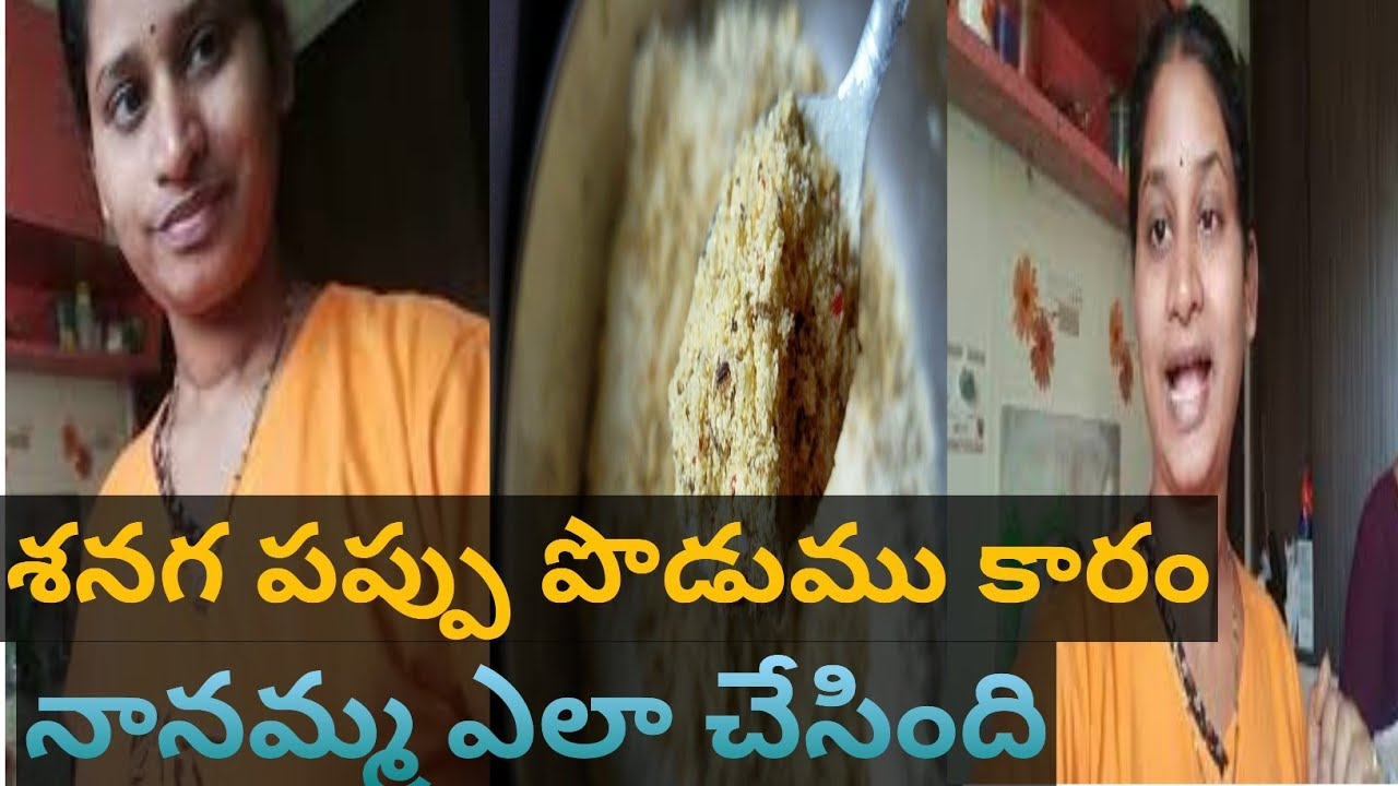Recipes | Senaga Podi (Gram Flour Powder) | Best Home Recipes - Yummy One|Preyasi Kitchen Gadda