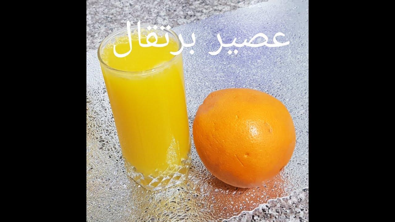 مطبخ ام وليد عصير برتقال بكمية وفيرة و مذاق اكثر من رائع