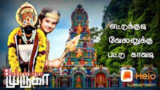 Tamil Status Tamil God Murgan status | Murgan status Video Download