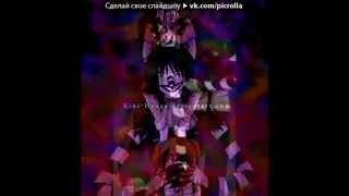 Криппипаста под музыку TWRK BaDINGA Nucci Edition Picrolla