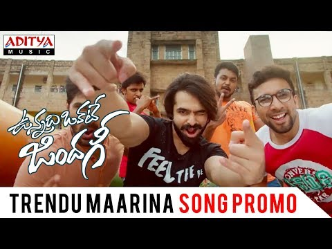 Trend Maarina Friend Maaradu Song Lyrics From Vunnadhi Okate Zindagi