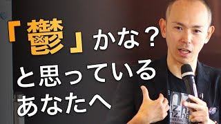 このチャンネルでは、日本の歴史、人間関係(コーチング、カウンセリング)など、人生に役立つ情報を発信しています。 ▶︎チャンネル登録は...