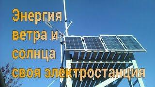 Солнечная электростанция отчёт зима 2017