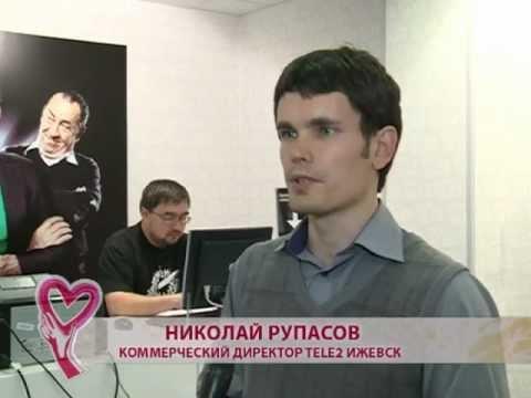 """Совместный благотворительный проект передачи """"Эра милосердия"""" и компании Tele2"""