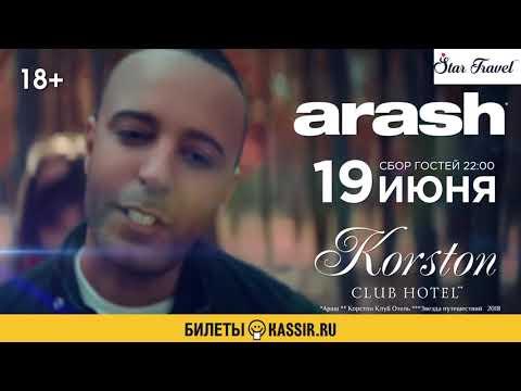 Arash в Korston Club Hotel