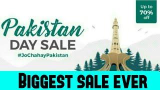 Pakistan Day sale on Daraz.pk! 70% OFF