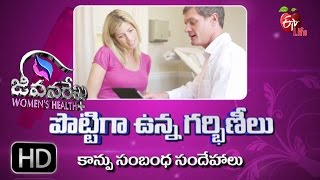 Jeevanarekha Women's Health | sensitive gums and teeth issue | 5th December 2016