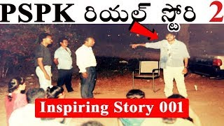 Pawan Kalyan Biopic by Prashanth in Telugu Part-2 | Power Star PSPK Story | Inspiring Stories 001