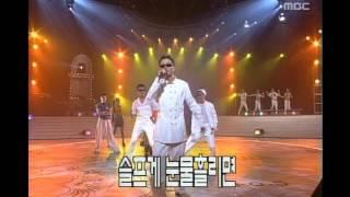Cult Triple - Love is yayaya, 컬트 트리플 - 사랑은 야야야, MBC Top Music 19970614