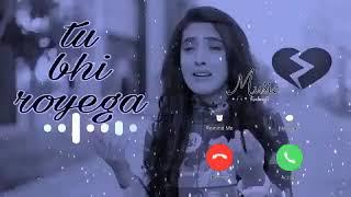 Sad Punjabi Song Ringtone,Punjabi Ringtone New Mobile Tone , new mobile punjabi ringtone 2020