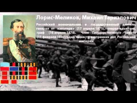 Список известных армян - военные деятели
