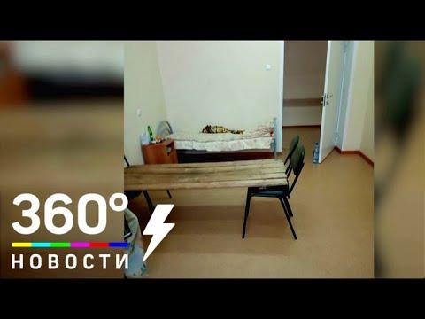Прокуратура заинтересовалась кроватями из досок в пензенской больнице - МТ