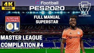 eFootball ПЕМ 2020 | збірник Майстер-Ліга #4 ● Повне керівництво | 4К UHD