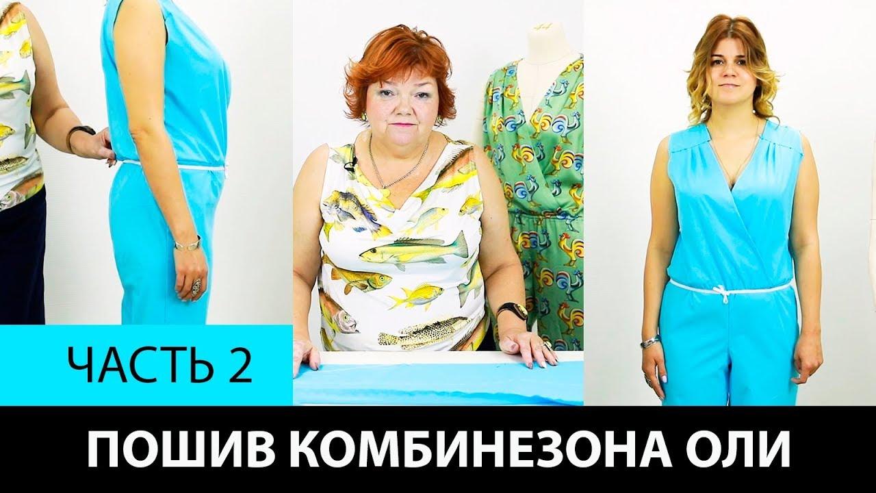 Брючный комбинезон женский летний выкройка фото 171