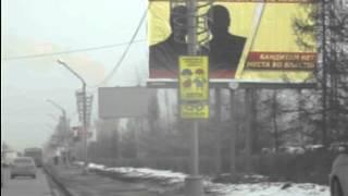 видео Уличные баннеры