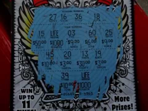 How to win the lottery ticket