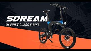 SDREAM Ur- The SMOOTHEST Folding E-Bike Ever