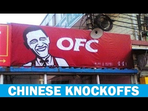 50 Most Hilarious Chinese Knockoffs