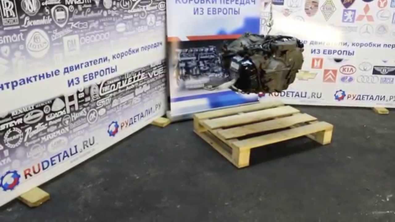 АКПП бу коробка передач автомат OPEL VECTRA 2.2 AF23 JM из Германии (ТЕСТ ОК)