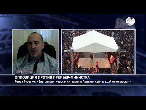 У Армении есть шанс! Сейчас она может развить и усилить свою экономику