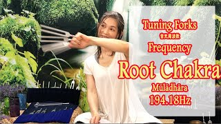Tuning Forks Frequency - Root Chakra - 194.18Hz