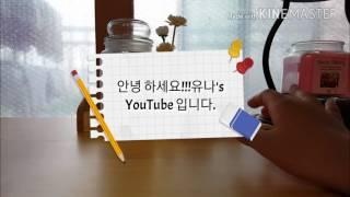 연예인스티커나 사진소개