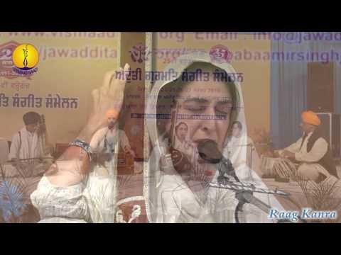 25th AGSS 2016: Raag Kanra Bibi Gurinder Kaur Ji Delhi