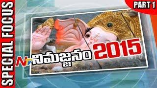 vinayaka-nimajjanam-2015-special-focus-part-01-ntv